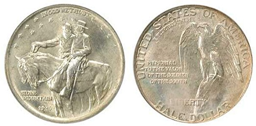 Stone Mountain Memorial Half Dollar Commemorative Obverse and Reverse